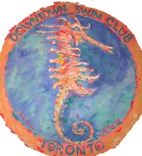 DSC's seahorse banner